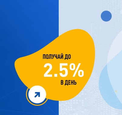 Read more about the article Статус хайпа BTC BANK — СКАМ!!!